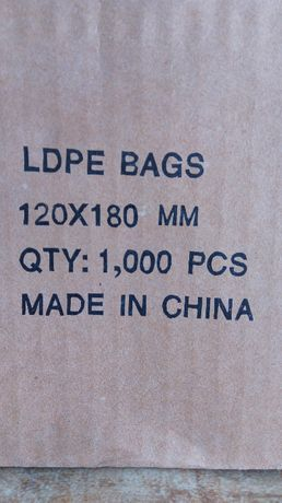 Зип пакеты размер 120-180мм.