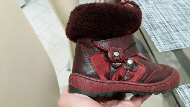 Детские ботинки зимние, сапоги на девочку ортопед