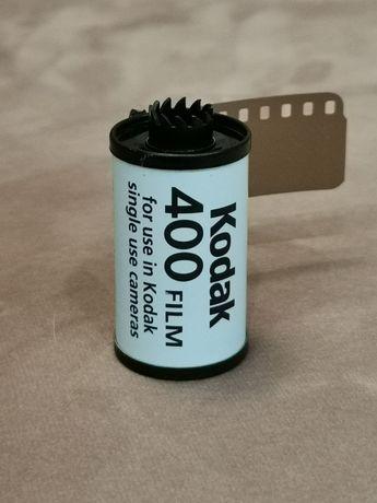 Фотоплёнка Kodak Ultramax 400 27 кадров (+DX код) - 165 грн.