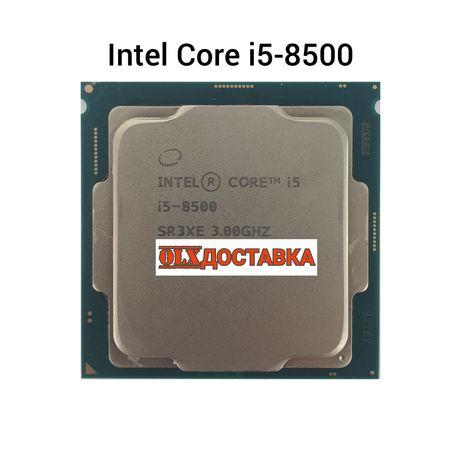 Процессор Intel Core i5-8500 x6 3.0Ghz TurboBoost 4.1Ghz Socket 1151