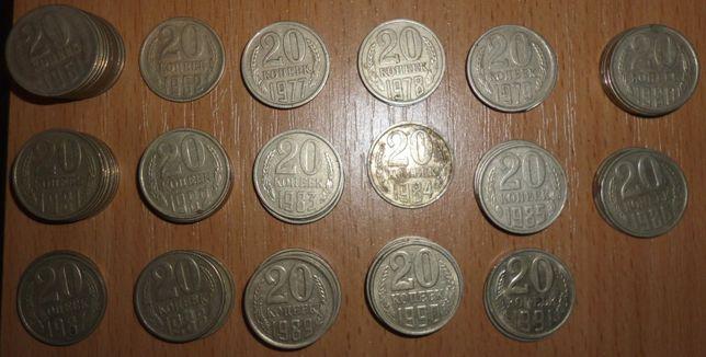 Продам одним лотом монеты СССР номиналом 20 копеек