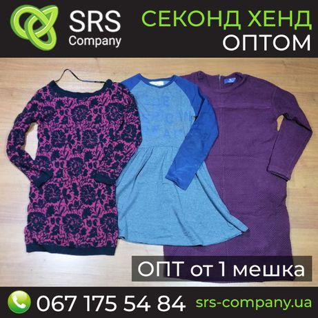 Секонд хенд оптом: Зимние теплые платья. Женская одежда - Скандинавия