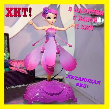 -50% Летающая фея кукла от руки принцесса эльфов с крыльями крылатая