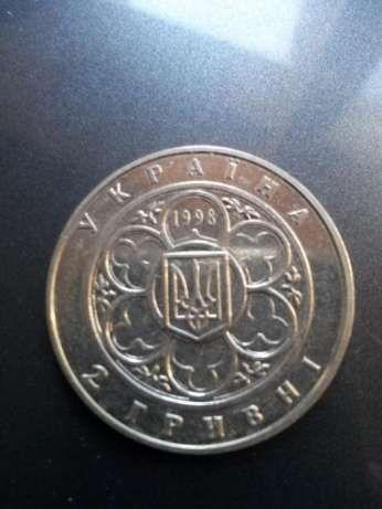 Продам монету 2 гривны 1998 года
