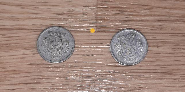 Монеты 1994 года 2 копейки