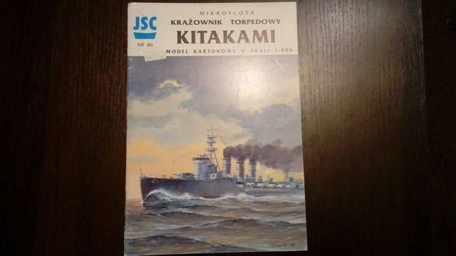 Model kartonowy Kitakami 1:400 JSC