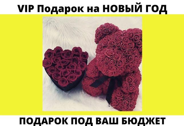 РАСПРОДАЖА!!!Мишка из роз Подарок девушке Подарок мужчине Букеты
