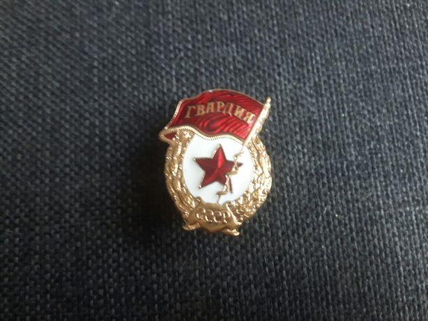 Rosyjska odznaka Gwardia