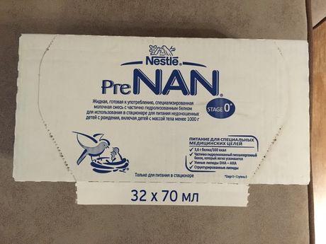 Прикорм Nestle Pre NAN 0+