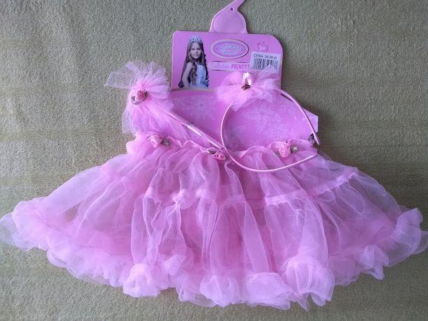 NOWY zestaw dla małej księżniczki