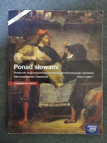 """""""Ponad słowami"""" podręcznik, j. polski, Klasa 2 część 1, Nowa Era"""