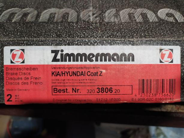 Тормозные диски Hyundai i30 Zimmermann