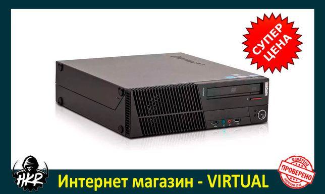Компьютер Lenovo (Intel i3-2120 | DDR3 4 Gb | SSD 120 Gb