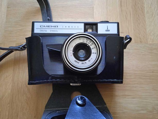 Smiena - kultowy radziecki aparat fotograficzny