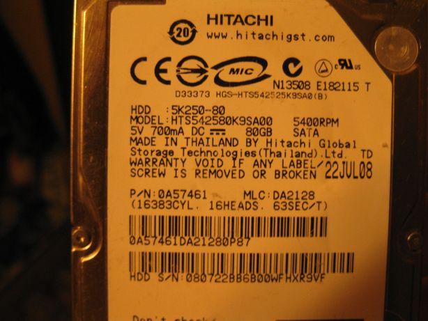Жесткий диск HDD Hitachi Travelstar 5K250 80GB (HTS542580K9SA00)
