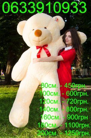 Мягкая игрушка, плюшевый мишка, плюшевый медведь, большой мишка. Киев