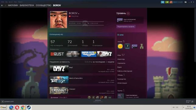 Продам Аккаунт Steam, DayZ,  Rust, Arma 3, DARK SOULS 2, Аккаунт стим,