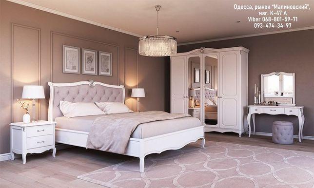 Спальный гарнитур классика, мебель для спальни, комод, тумба