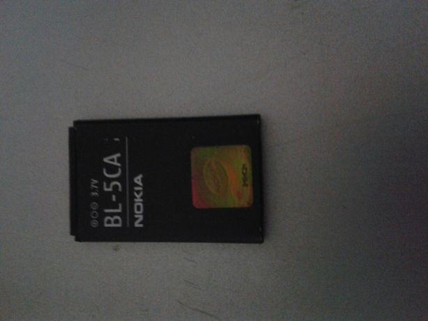 Baterias Samsung ,Nokias em bom estado e outras marcas
