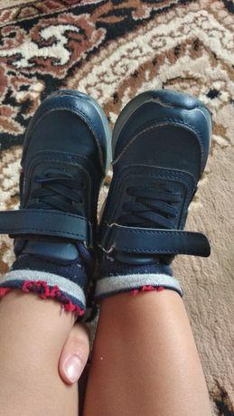 Осіннє взуття для хлопчика