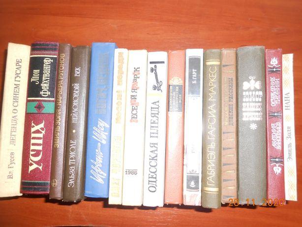 Книги разные о разном