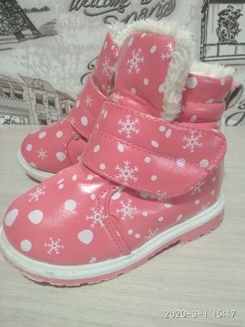 Зимние ботинки сапожки 15.5 см.