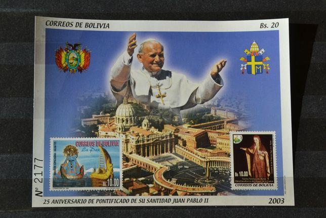 Znaczki. Boliwia. Papież Jan Paweł II **