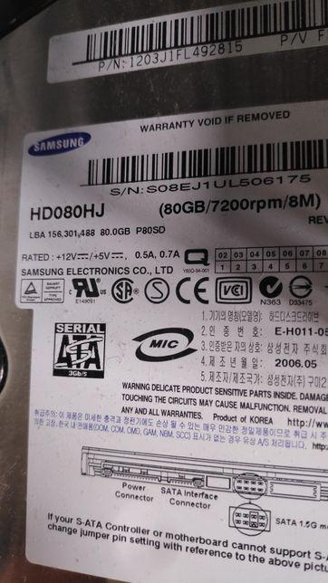 Discos rígidos Samsung e Segate