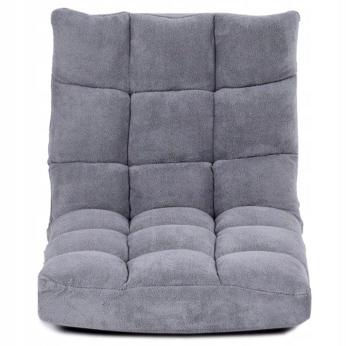 Krzesło podłogowe fotel poduszka leżanka Limanowa - image 1