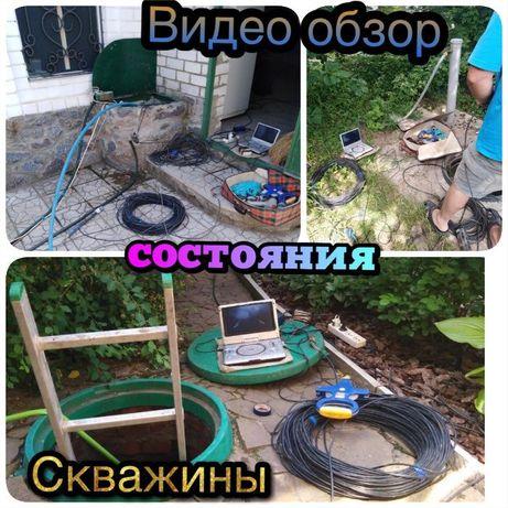Ремонт скважин, видео осмотр, ремонт, чистка, достаем насосы. Бурение.