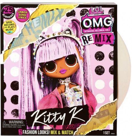 Кукла ЛОЛ большая ОМГ Королева китти LOL Surprise OMG Remix Kitty