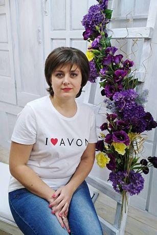 координатор компанії AVON