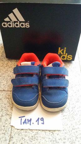 Ténis Adidas menino azuis e laranja tam. 19