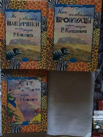 Книги кимплинга