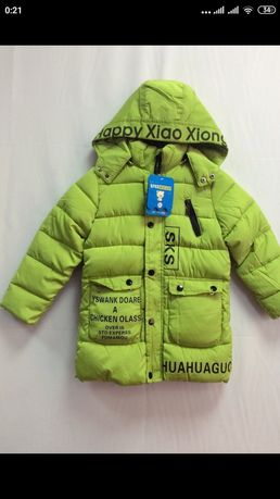 Новая!!! Куртка осень, теплая зима.
