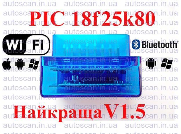 ELM327 WiFi / Bluetooth PIC v1.5 OBD2 адаптер обд авто сканер ошибок.