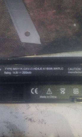 M5Y1K акумулятор