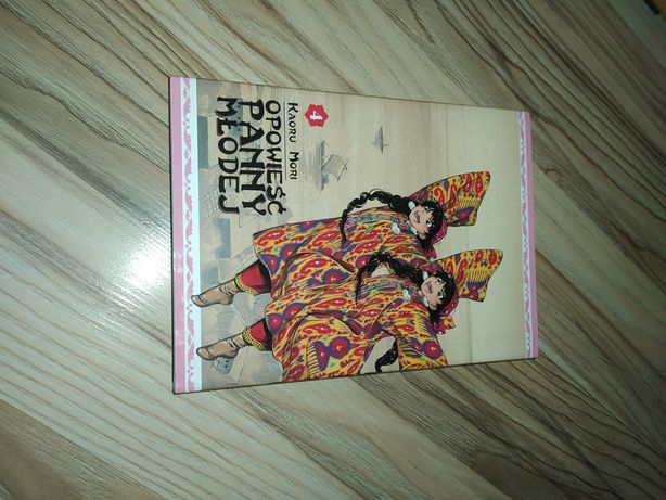 Opowieść panny młodej (twarda oprawa) manga, mangi