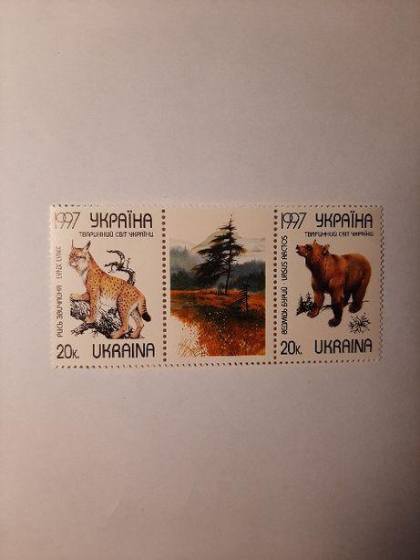 Znaczki pocztowe - zestaw 12