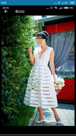 Платье белое ,котельное ,свадебное .