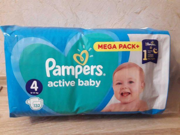 Памперси Pampers active baby розмір 4, 132 шт.в упаковці