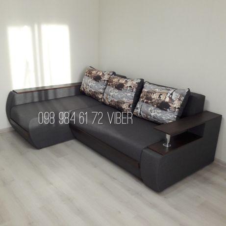 АКЦИЯ! Угловой диван кровать. 160х200 спальное место