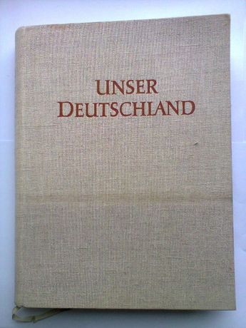 Наша Германия (на немецком языке) Берлин, 1957