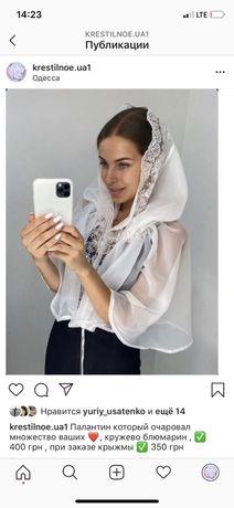 Церковный платок , палантин , накидка в храм