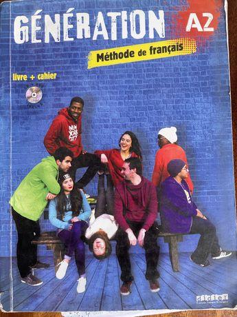 Generation A2 Methode de francais
