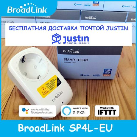 Умная розетка WiFi BroadLink SP4L 16А 220В с ночником Smart WI-FI