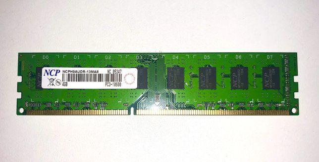 Оперативна пам*ять NCP DDR3 PC3-10600 4GB (NCPHBAUDR-13M58)