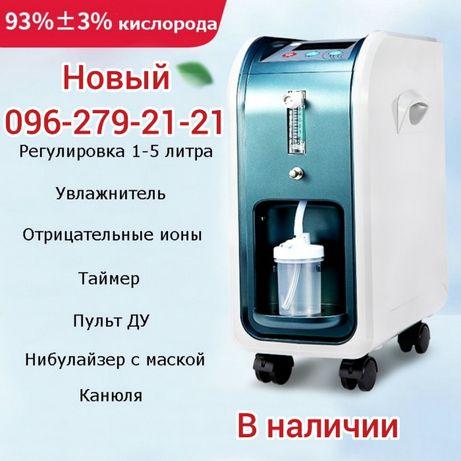 Генератор кислорода OXYGEN OZ-1-5L для дома.Отправка по Украине