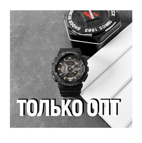 Только ОПТ! Casio G-Shock GA-110 Спортивные часы - топ продаж