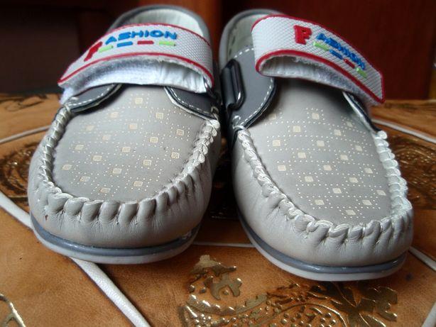 Туфли в садик 16 см по стельке